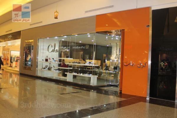 ماركات ومحلات بانوراما مول في الرياض xoJyLN.jpg