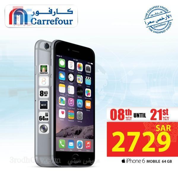 عرض خاص على آيفون 6 بسعر مميز لدى كارفور السعودية ولفترة محدودة 12FFCc.jpg