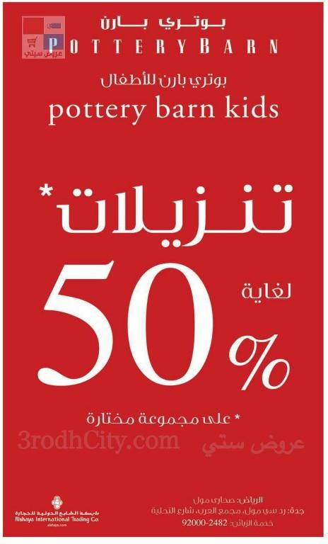 ������ ����� ��� ��� 50% �� ����� ���� ���� ABB9Py.jpg