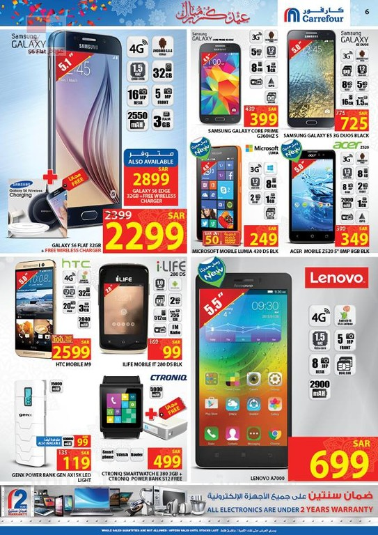 carrefour saudi arabia special offers July 2015 QjWJZy.jpg