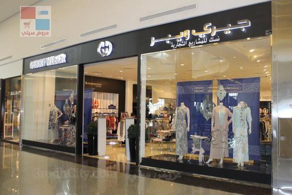 ماركات ومحلات بانوراما مول في الرياض TZUCCF.jpg