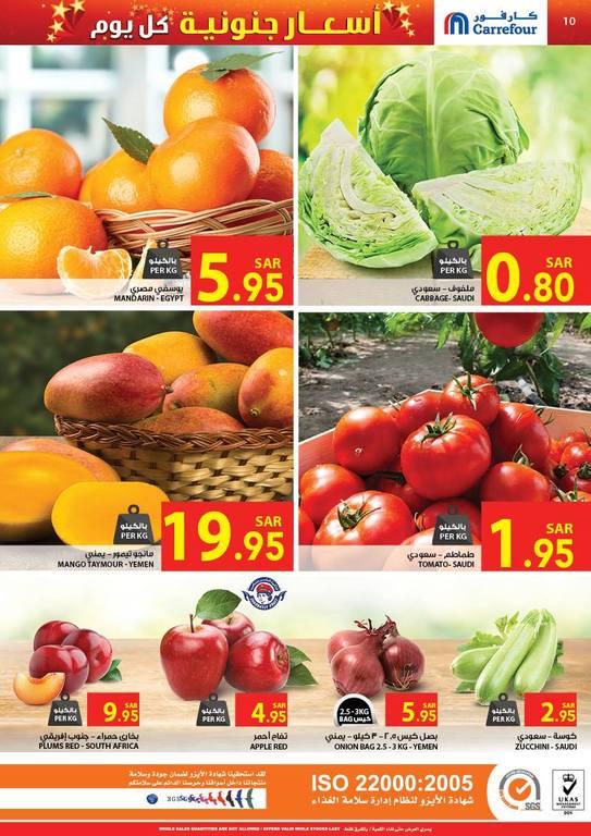 أسعار جنونية مع عروض كارفور السعودية ابتداء من ٢٥ فبراير الى ٣ مارس ٢٠١٥ UYWTxv.jpg