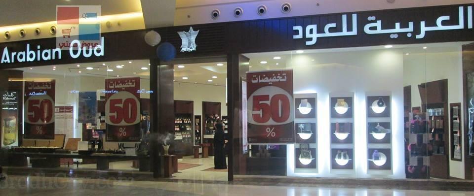 العربية للعود تقدم عروض رمضان بتخفيضات لغاية ٥٠٪ WdLzeR.jpg