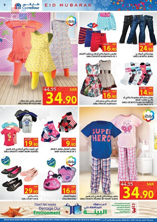 carrefour saudi arabia special offers July 2015 YFebhF.jpg