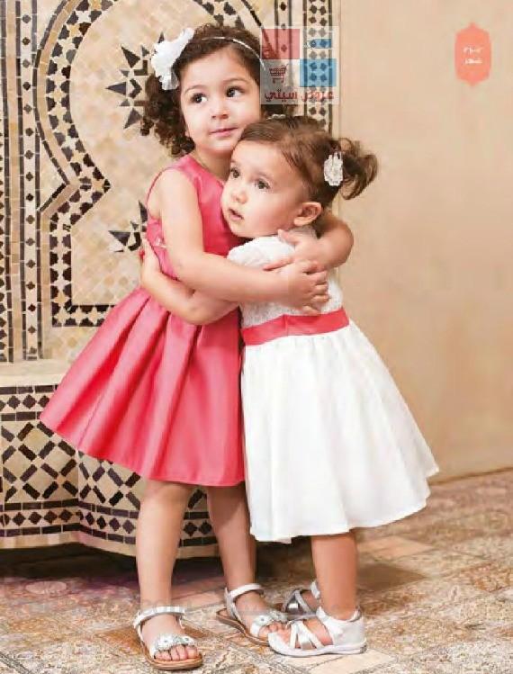 وصول احدث تشكيلات ملابس الاطفال لدى بيبي شوب بجميع الفروع بالسعودية dsELNQ.jpg