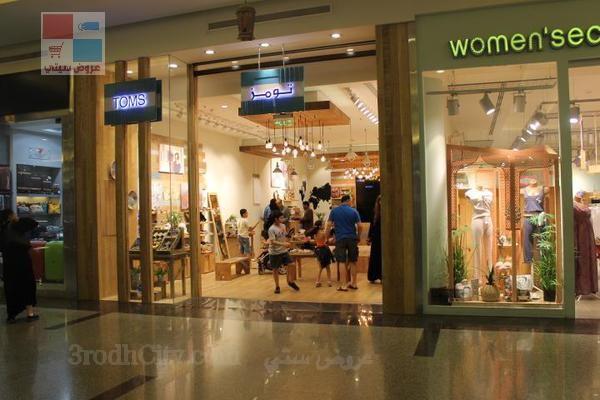 ماركات ومحلات بانوراما مول في الرياض sGJ3Uk.jpg