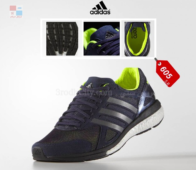 عروض ماركة اديداس على الأحذية و الجزم الرياضية بجميع الفروع بالسعودية zOXObh.jpg