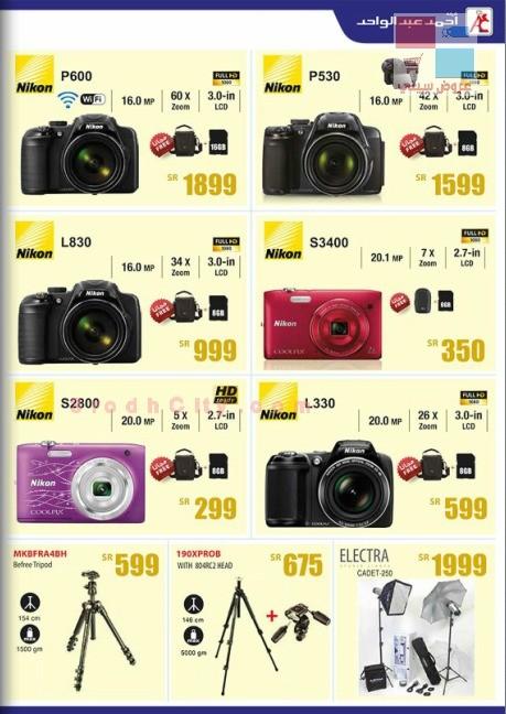 جديد عروض احمد عبدالواحد على الكاميرات والاجهزة الحديثة لشهر اغسطس ٢٠١٤م QUEA05.jpg
