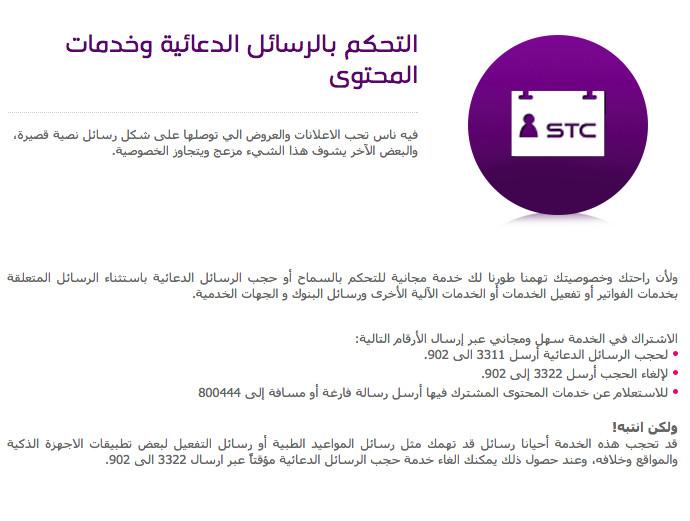 ����� ��� ������ ������� �������� ������� stc fvTRTv.png