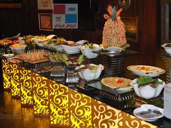 مطعم ترايدرفيكس بالرياض يقدم عروض على بوفية افطار رمضان HAKzt6.jpg