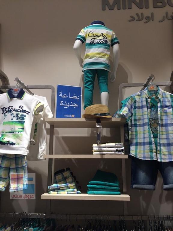 ماركة مايورال لملابس الاطفال الرياض Mayoral HQWe62.jpg