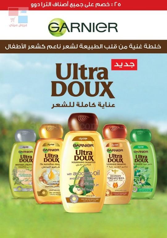 بدأت عروض صيدليات الدواء للعيد بجميع الفروع بالسعودية.. شاهدها الأن ORIBW4.jpg