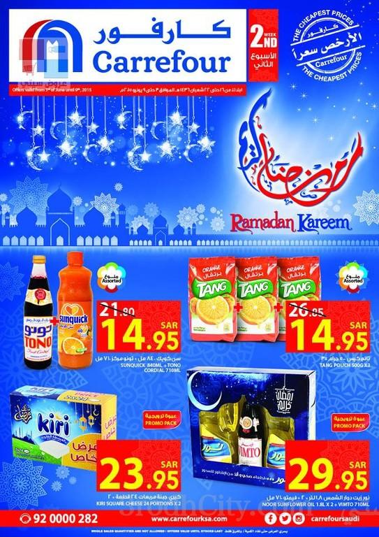 عروض كارفور السعودية بمناسبة شهر رمضان المبارك لفترة ٣ الى ٩ يونيو ٢٠١٥م bpBAxU.jpg