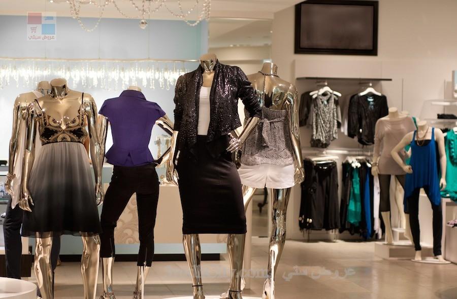 نصائح عند شراء الملابس cjqT8B.jpg