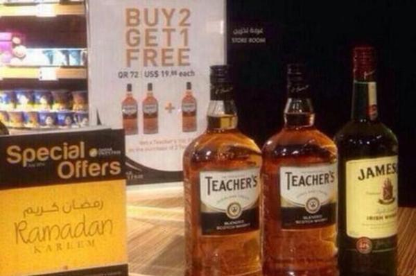 خبر: في مطار الدوحة اشتر زجاجتي خمر واحصل على الثالثة مجانًا بمناسبة رمضان d2hC8h.jpg