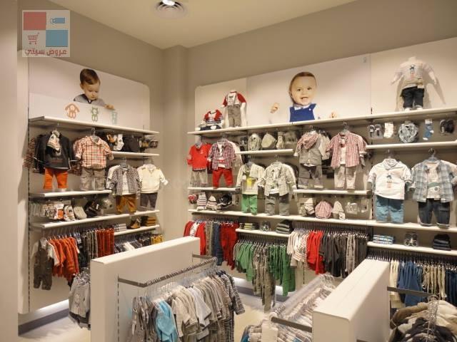 بالصور اوكايدي تقدم احدث تشكيلات الملابس للأطفال iD1byA.jpg