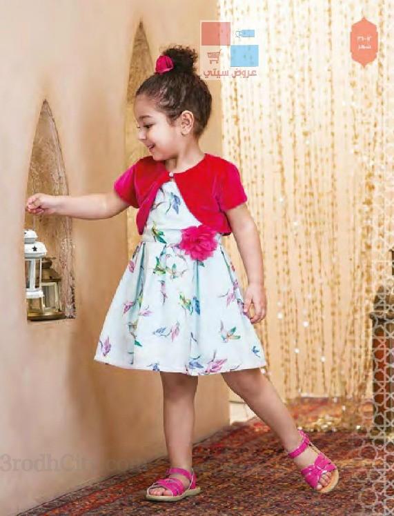 وصول احدث تشكيلات ملابس الاطفال لدى بيبي شوب بجميع الفروع بالسعودية rlg89m.jpg