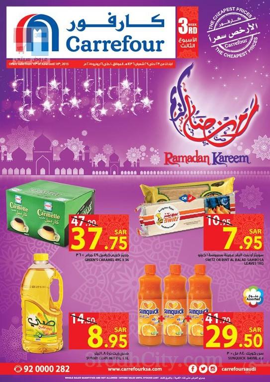 الأسبوع الثالث من عروض شهر رمضان المبارك تأتيكم من كارفور السعودية بين 10 و16 يونيو 2015 vowPa7.jpg