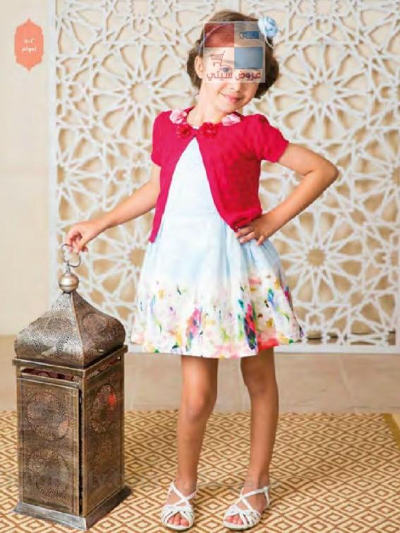 وصول احدث تشكيلات ملابس الاطفال لدى بيبي شوب بجميع الفروع بالسعودية w8LIHs.jpg