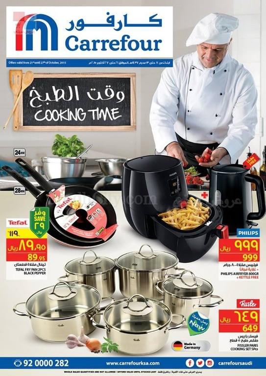 عروض كارفور السعودية أفضل المنتجات لوقت طبخ ممتع لغاية ٢٧ اكتوبر ٢٠١٥م KhRbSk.jpg