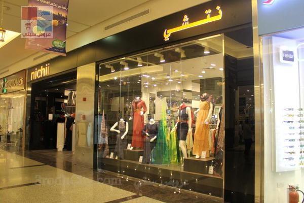 ماركات ومحلات بانوراما مول في الرياض 1v1wP9.jpg