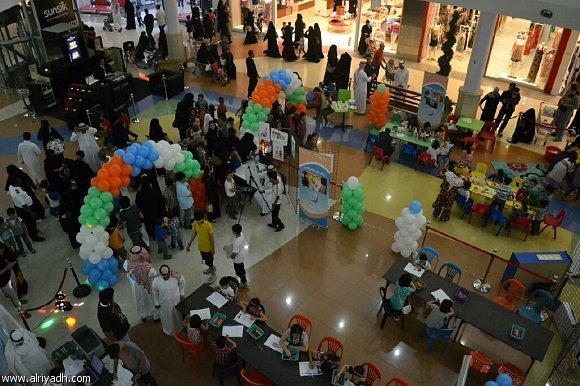 مهرجان الرياض للتسوق والترفيه اكثر من ٢٠٠ فعالية و تخفيضات تصل لغاية ٧٠٪ 4WyTGg.jpg