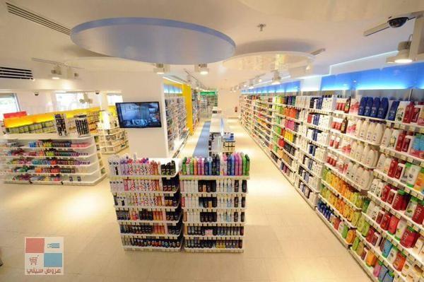 عروض صيدلية الدواء بجميع الفروع بالسعودية ابتدأ من ٨ اغسطس ٢٠١٥ 9eXjkg.jpg