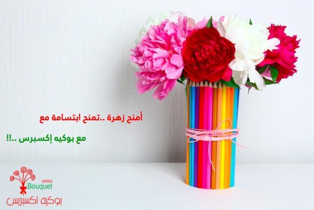 توصيل ورد وزهور الخبر anE9M0.jpg