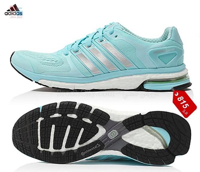 عروض ماركة اديداس على الأحذية و الجزم الرياضية بجميع الفروع بالسعودية eNXC9x.jpg