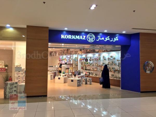 تخفيضات لدى محل كوركوماز للأواني المنزلية بالجودة التركية t2MASJ.jpg