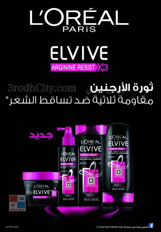 عروض صيدلية الدواء بجميع الفروع بالسعودية ابتدأ من ٨ اغسطس ٢٠١٥ 75iZcu.jpg