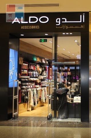 ماركات ومحلات بانوراما مول في الرياض DQwbGb.jpg