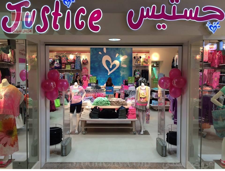 اشتري قطعة واحصلي على الثانية مجاناً لدى ماركة Justice جستس لملابس الفتيات Dfs225.jpg
