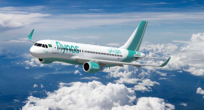 عروض التوصيل مجاناً للمطار مع تذاكر طيران ناس FrHx1J.jpg