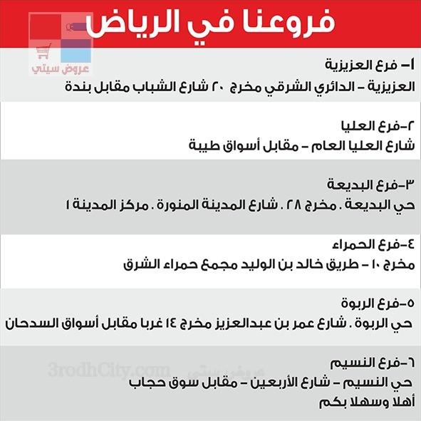 فروع خطوات للاحذية في الرياض KOd4wr.jpg
