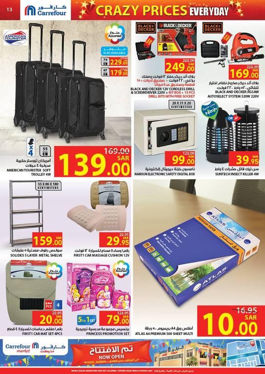 أسعار جنونية مع عروض كارفور السعودية ابتداء من ٢٥ فبراير الى ٣ مارس ٢٠١٥ N2GsWv.jpg