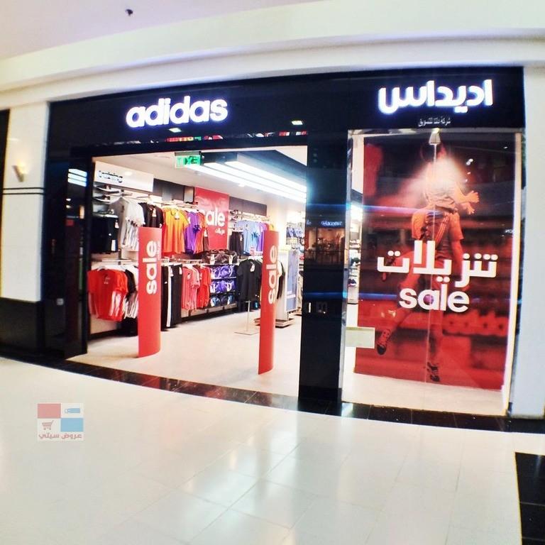 أديداس adidas يقدم خصومات وعروض مميزة N8rL1W.jpg