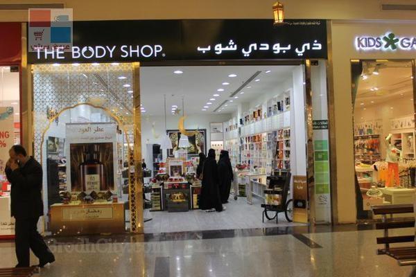 ماركات ومحلات بانوراما مول في الرياض Nw5cYO.jpg