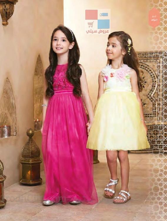 وصول احدث تشكيلات ملابس الاطفال لدى بيبي شوب بجميع الفروع بالسعودية RT0RT4.jpg