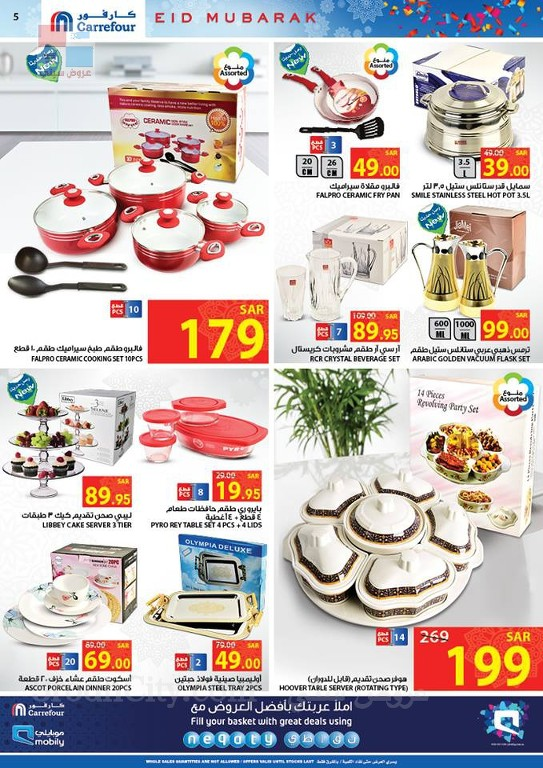 carrefour saudi arabia special offers July 2015 dc90zd.jpg