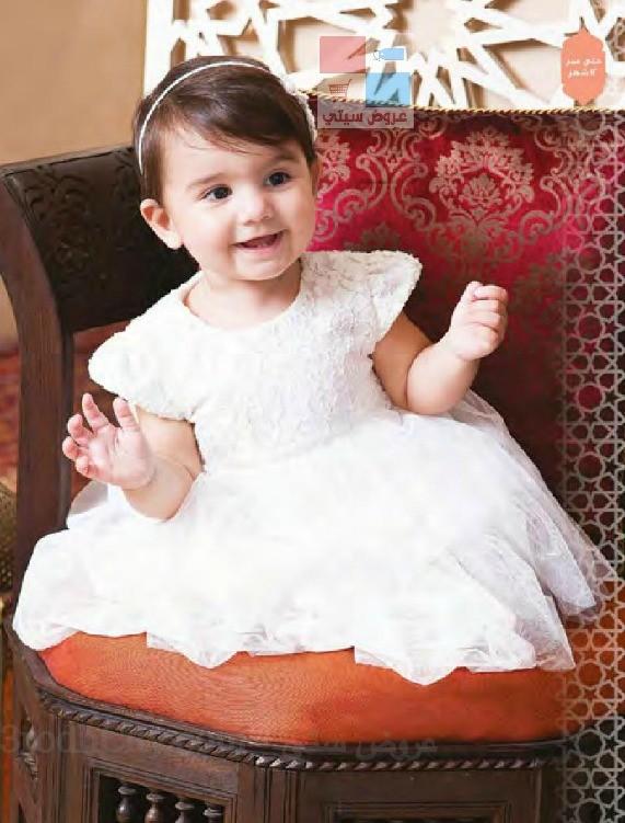 وصول احدث تشكيلات ملابس الاطفال لدى بيبي شوب بجميع الفروع بالسعودية ec48H9.jpg