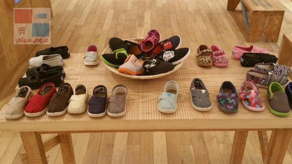 عروض مميزة لدى ماركة تومز للأحذية بمناسبة افتتاح فرع بانوراما مول الرياض ehGNlm.jpg