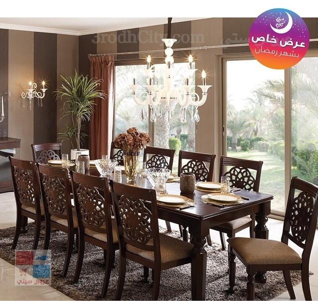 عروض على طاولات الطعام بمناسبة شهر رمضان لدى ابيات للأثاث والمفروشات f92H1r.jpg