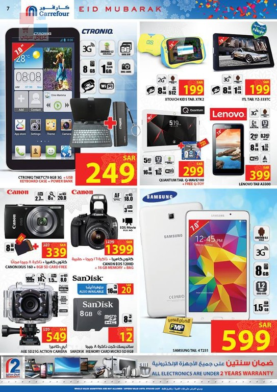 carrefour saudi arabia special offers July 2015 hozdxn.jpg