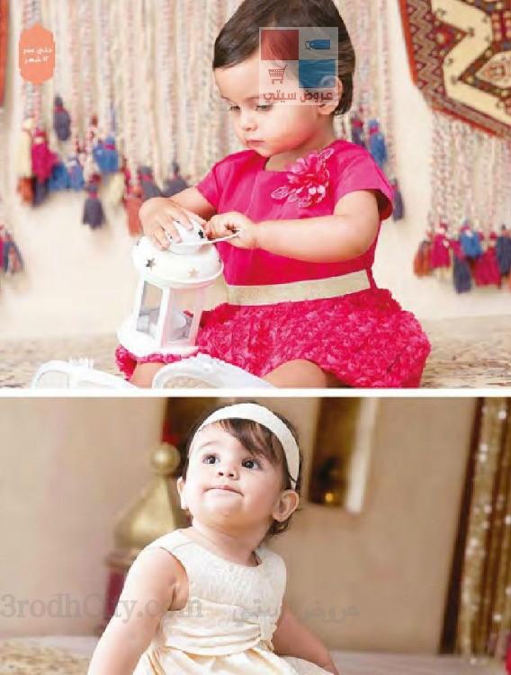 وصول احدث تشكيلات ملابس الاطفال لدى بيبي شوب بجميع الفروع بالسعودية lZ1BUU.jpg