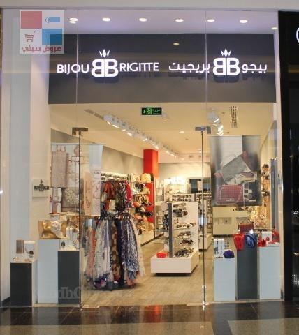 ماركات ومحلات بانوراما مول في الرياض pbW1im.jpg