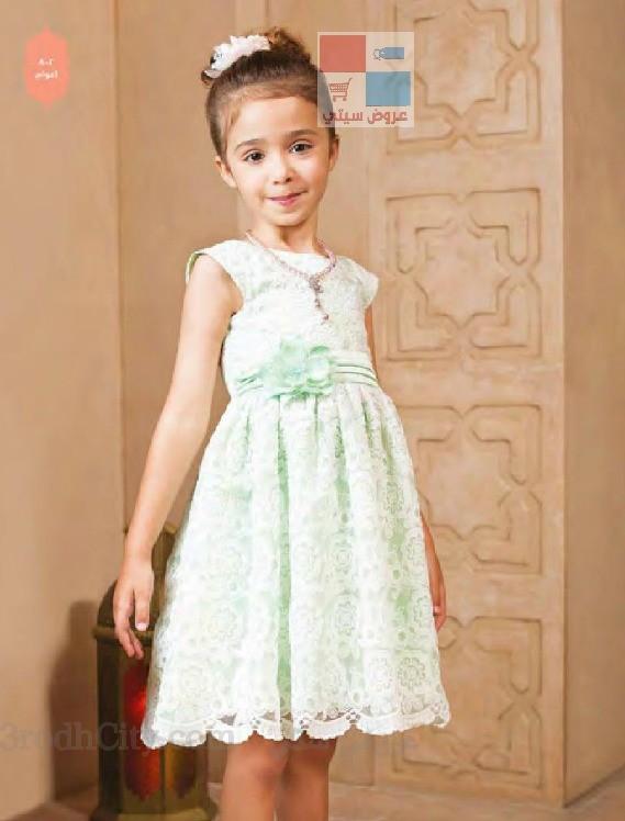 وصول احدث تشكيلات ملابس الاطفال لدى بيبي شوب بجميع الفروع بالسعودية qGSzjU.jpg