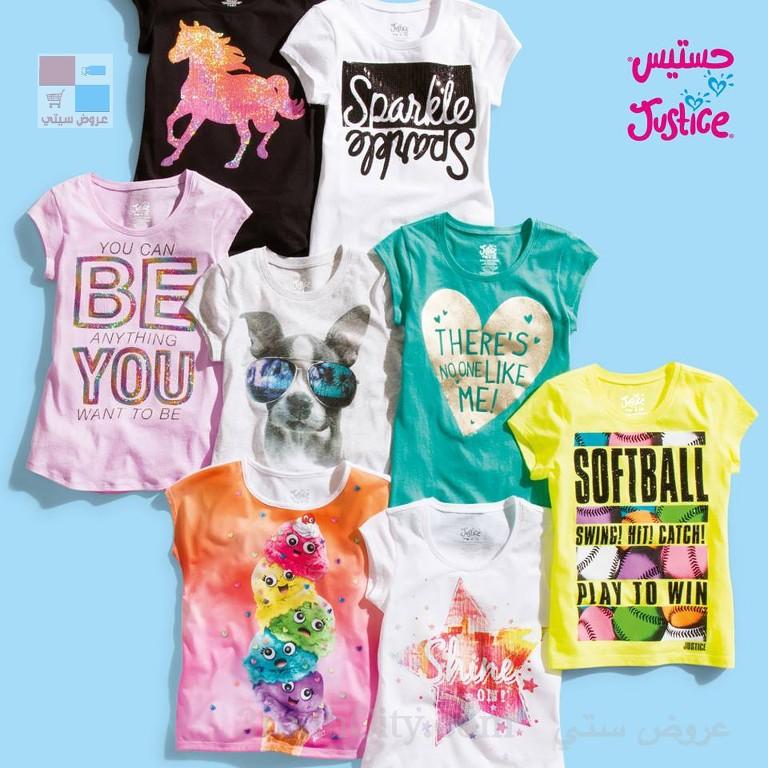 اشتري قطعة واحصلي على الثانية مجاناً لدى ماركة Justice جستس لملابس الفتيات sCAFlz.jpg