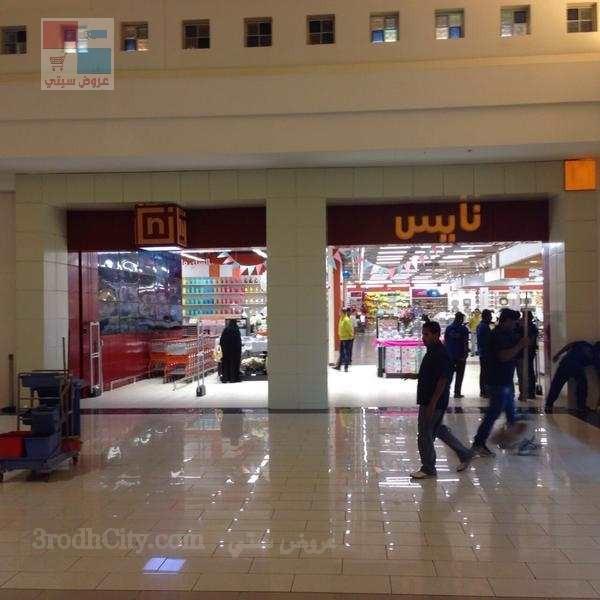 افتتاح معارض نايس nice في الرياض بغرناطة مول uHIzGk.jpg