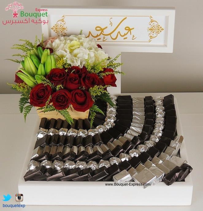 تواصل مع احبائك في عيد الفطر بأجمل باقات الورد مع بوكيه اكسبرس 4bfd14.jpg